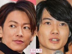 佐藤健&神木隆之介とワンオク、気になる新会社名と「熱い想い」!!