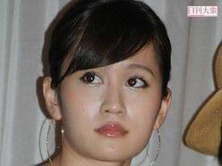 """前田敦子、""""美脚あらわなミニドレス姿""""に反響「スタイルすごい」「永遠のアイドル」"""