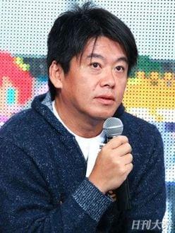 『Qさま!!』、堀江貴文氏に「言い訳がましい」と大ブーイング