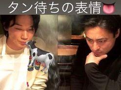 山田孝之&綾野剛の焼肉デート姿に「めっちゃカワイイ」とファン悶絶