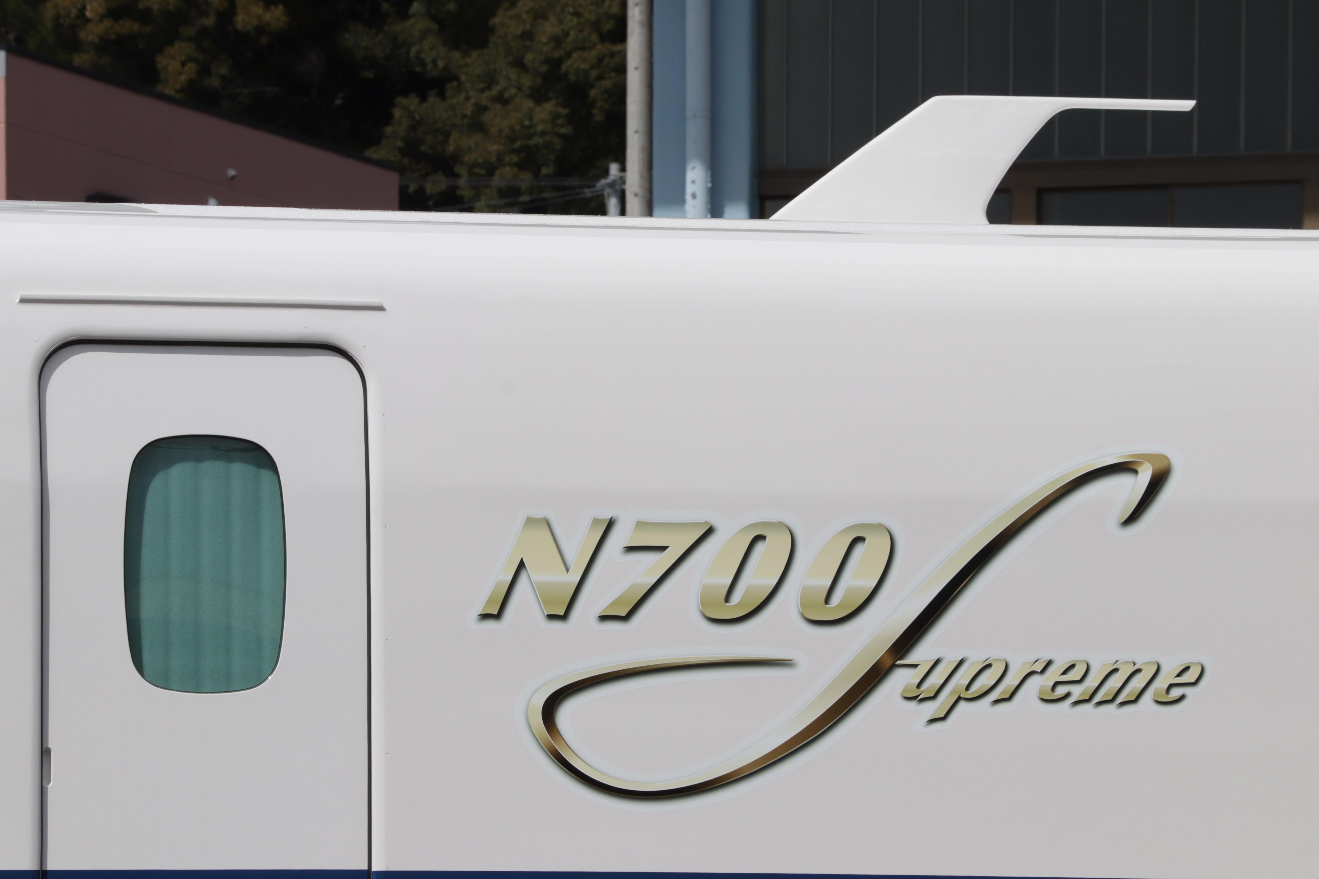 新型新幹線「N700S」は、最先端技術搭載の新時代車両!の画像003