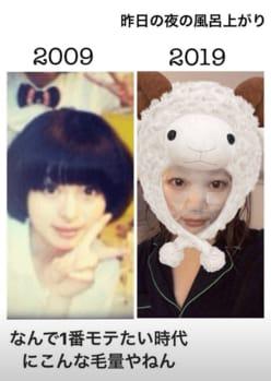 きゃりーぱみゅぱみゅ「黒髪パッツンショートヘア」10年前との比較画像を公開
