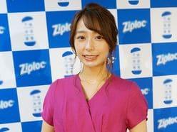 宇垣美里「ちょっとポチャポチャしてきたなと思ったら…」健康的な生活を告白【独占インタビュー】