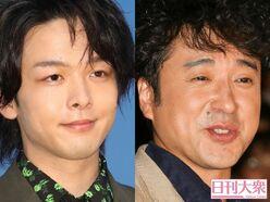 中村倫也「ムロツヨシとあの女優」の関係に嫉妬「僕でしょ…ツヨシ…?」