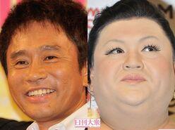 ダウンタウン浜田とマツコ・デラックスが「キメハラ」回避できたワケ!