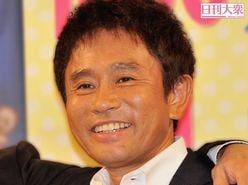"""浜田雅功は天才P!!バラエティ瀕死のTBSが『オオカミ少年』で""""心中""""決断!"""