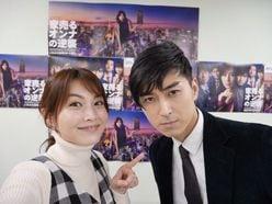 """『花より男子』コンビの""""お宝2ショット""""に歓喜「西門さんと桜子だ」"""