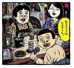 スナックナビ特別インタビュー おスナックの達人・東陽片岡氏が語る その芳醇で奥深い魅力とは…?