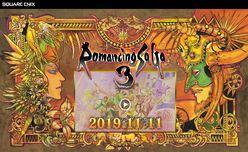 『ロマンシング サガ3』HDリマスター版、11月11日発売決定&新要素追加にファン歓喜!