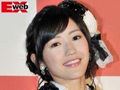 元AKB48渡辺麻友の裏側を見せることのないプロ意識が作り上げた「正統派アイドル」というスタンダード【アイドルセンター論】