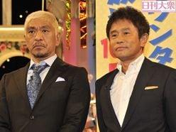 """ダウンタウンも爆笑! 朝ドラ俳優が""""マザコン疑惑""""を全力否定"""