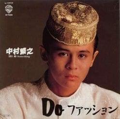 80年代トップアイドルと続々共演した「元ジャニ」中村繁之の存在感