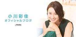 小川彩佳アナ「髪をバッサリ心機一転」新たな活動を報告