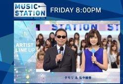 """『Mステ』、関ジャニ∞村上信五の""""ハプニング""""にファンも爆笑!"""