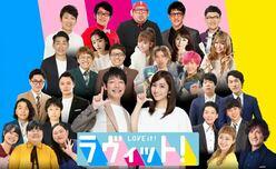 麒麟川島のTBS新番組は『J抜きヒルナンデス』!露骨「加藤浩次潰し」!!