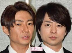 リアルお兄ちゃん、嵐・櫻井翔、相葉雅紀もランクイン「お兄ちゃんにしたいジャニーズ」トップ3【ランキング】