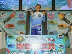 峰竜太、ボートレース鳴門SGオーシャンカップで差し切りV
