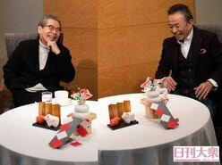 立川志の輔×渡辺正行「座布団におねしょを!?」スペシャル対談