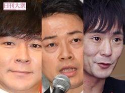 渡部、宮迫、入江、あのスベリ芸人も!!No.5東野幸治の「2軍のボス力」!