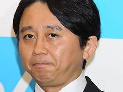 佐藤仁美「有吉さんが好きです!」有吉弘行をロックオン!?