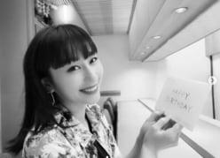 浅田真央から毎年贈られるバースデーレターを姉・舞が公開「大切な宝物」