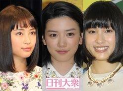 永野芽郁、広瀬すず、土屋太鳳「仁義なき国民的女優」三つ巴戦争
