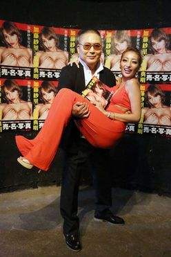 加藤紗里、またもや「カノウ」にメロメロ!?