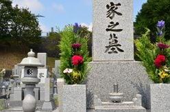 """東野幸治「自分の父親と嫁」の間にある""""確執""""を吐露"""