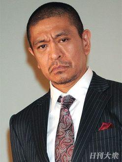 石坂浩二の後任、福澤朗に「若返りでもない」松本人志が疑問を呈す