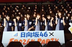 日向坂46「フローズンパーティーで夏を乗り切るぞ!」女性限定イベントでメンバーの魅力が炸裂!【写真24枚】