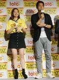 【リポート動画付】「ワールドカップは女目線で観ます」篠崎愛、大注目のイケメン選手とは!?の画像004