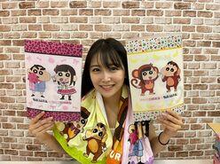 有終の美を「愛する相手」と…NMB48白間美瑠×クレヨンしんちゃんコラボグッズ発売決定!