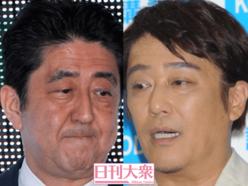 坂上忍だけじゃない!玉川、東国原、宮根…安倍晋三ガチ睨み芸能人!!