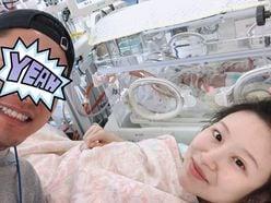 """松田聖子の""""ものまね""""でおなじみの岡田聖子、緊急帝王切開で第一子を出産"""