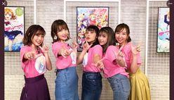『ラブライブ!』μ's、3年ぶりの新曲発表に大反響! 足立梨花や逢田梨香子も歓喜のコメント