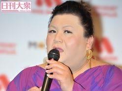 """マツコ絶賛「エース」級!? な浜口京子の""""昭和感""""レポート"""