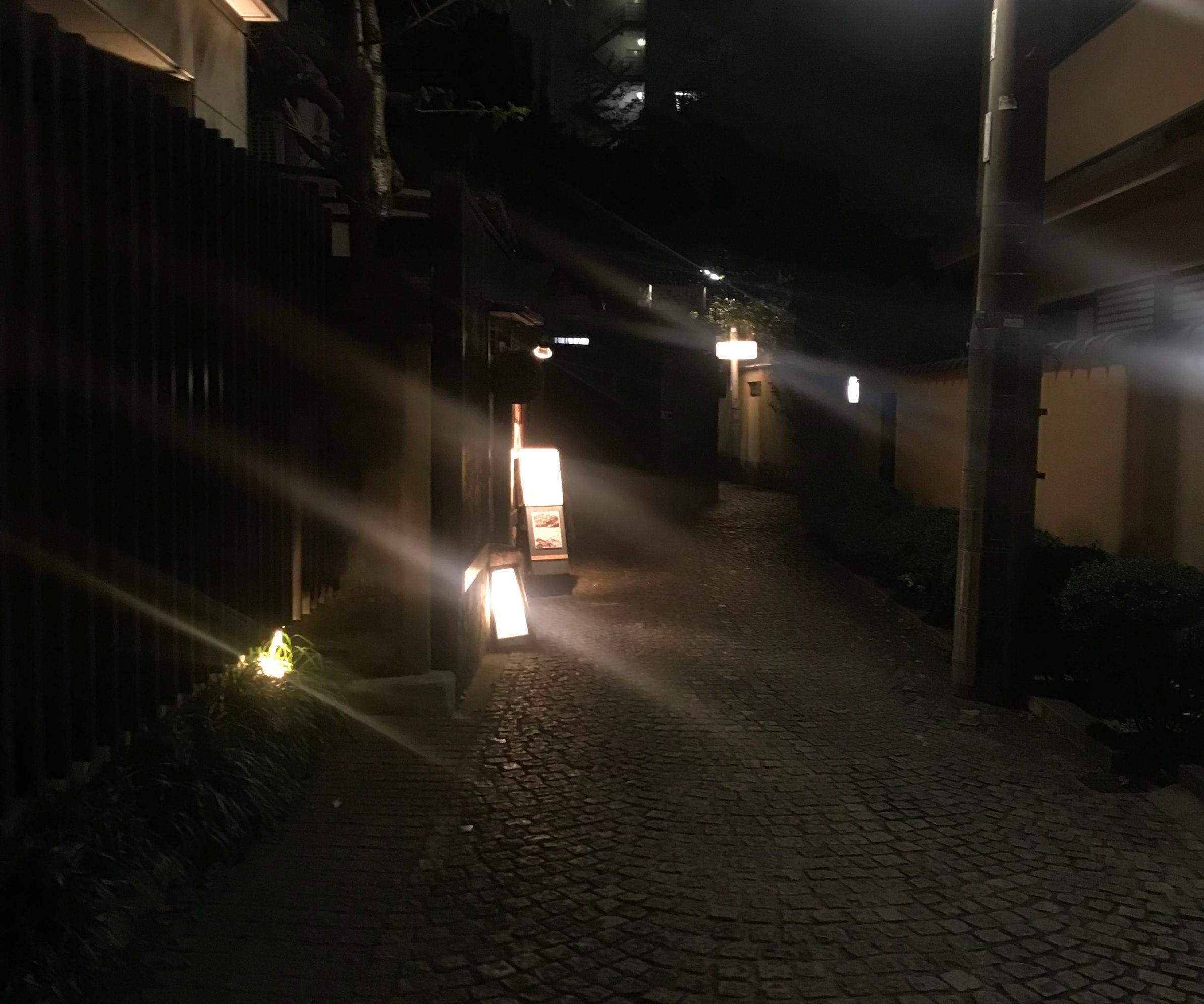 """相葉雅紀と二宮和也、神楽坂""""リアルVS嵐""""勃発!の画像001"""