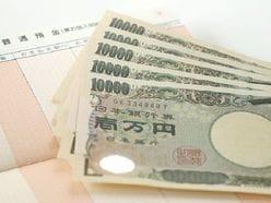 スマホや光熱費、生命保険まで「マル得錬金術」1か月で10万円儲ける!