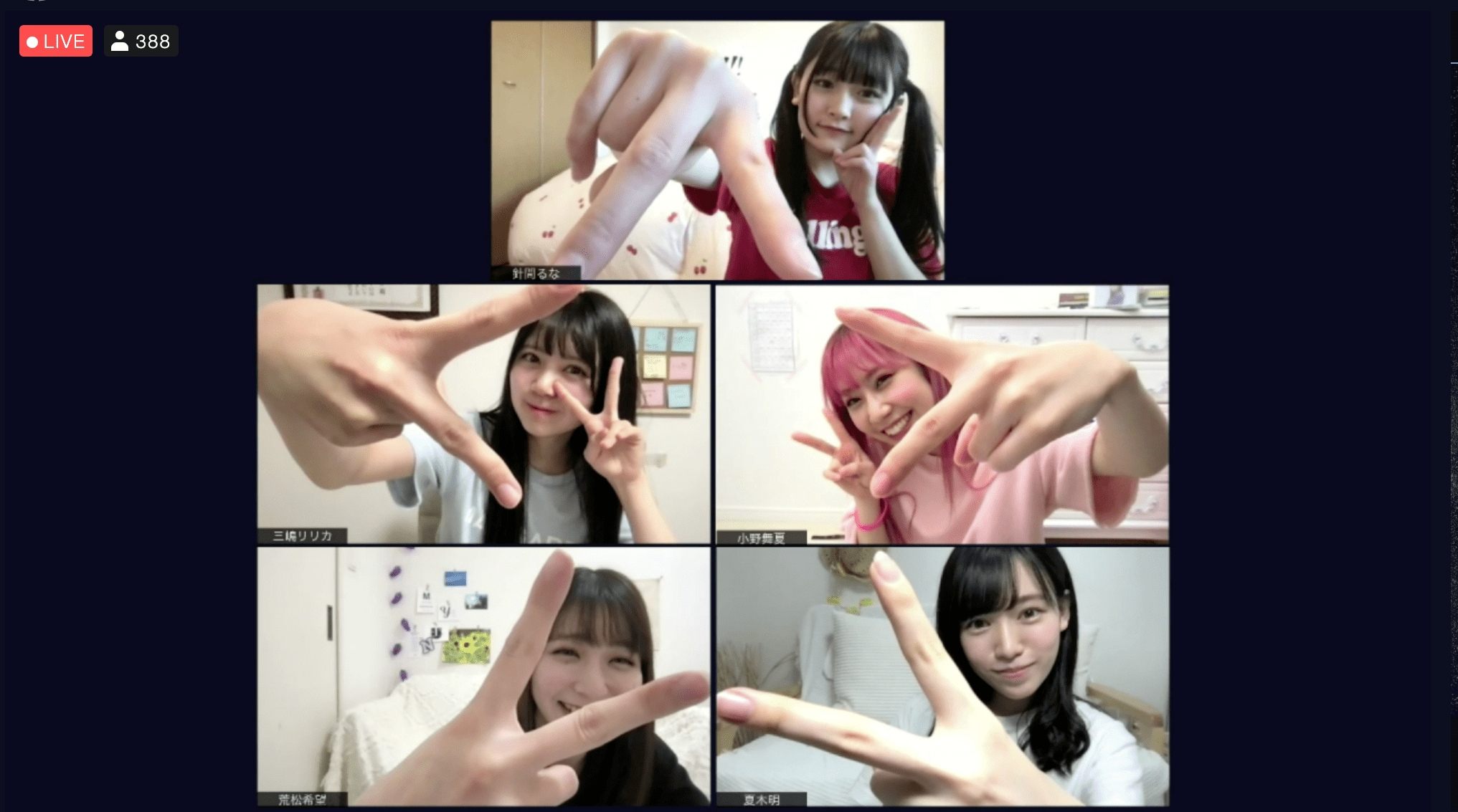 HKT48メンバーが企画・プロデュース・脚本・演出・出演を担当!『HKT48、劇団はじめます。』が開幕!【画像14枚】の画像006