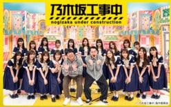 乃木坂46松村沙友理「ひつまぶしの鰻だけ食べた」行動にバナナマン絶句!?