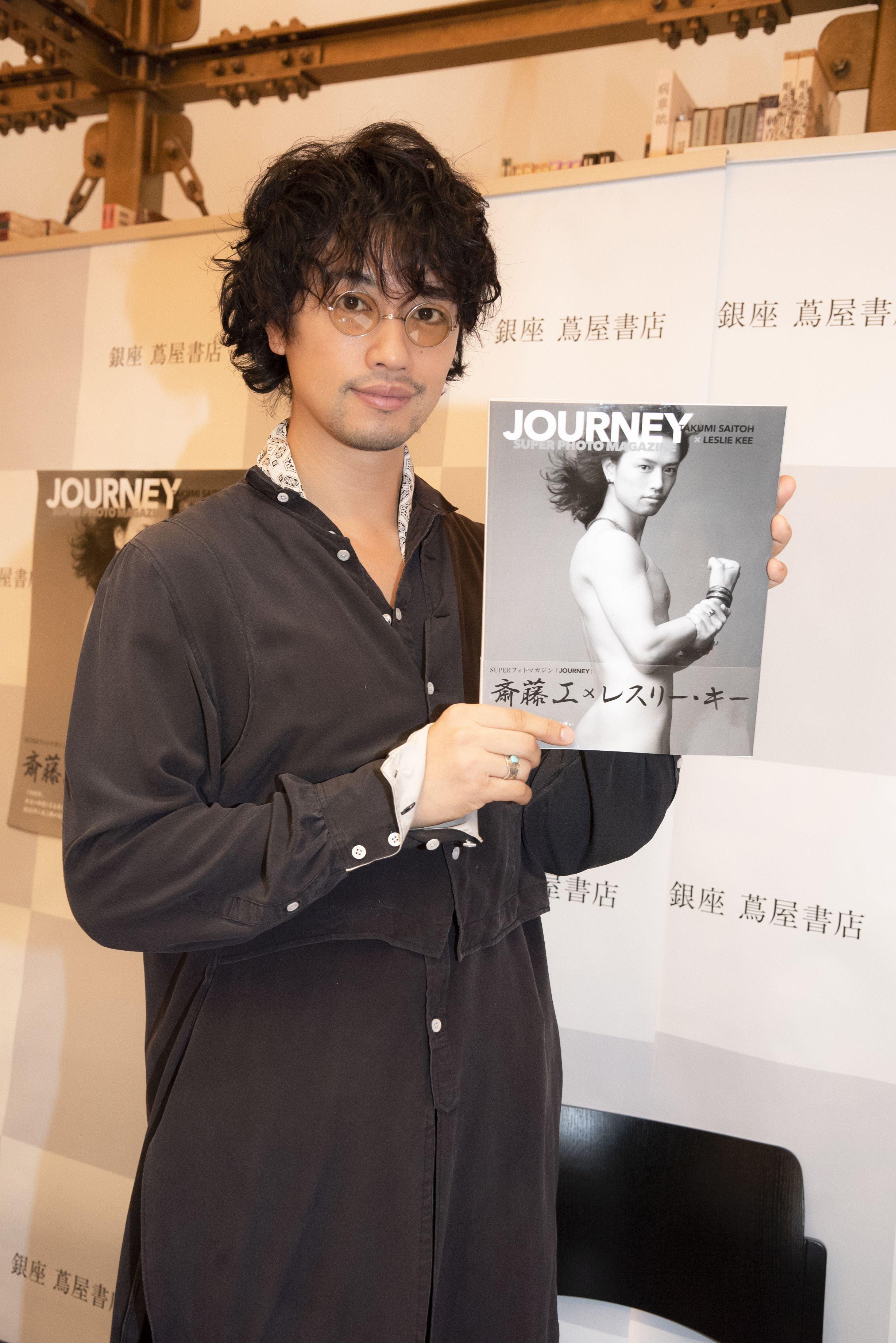 「斎藤工×LESLIEKEE SUPERフォトマガジン『JOURNEY』」 (東京ニュース通信社刊)