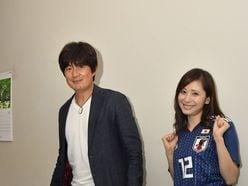 岩本輝雄「日本代表、ワールドカップ予選突破は85%イケル!」麻美ゆまのあなたに会いたい!