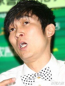 ノンスタイル石田明「肌が潤ってた」謹慎中の井上裕介の現状を語る