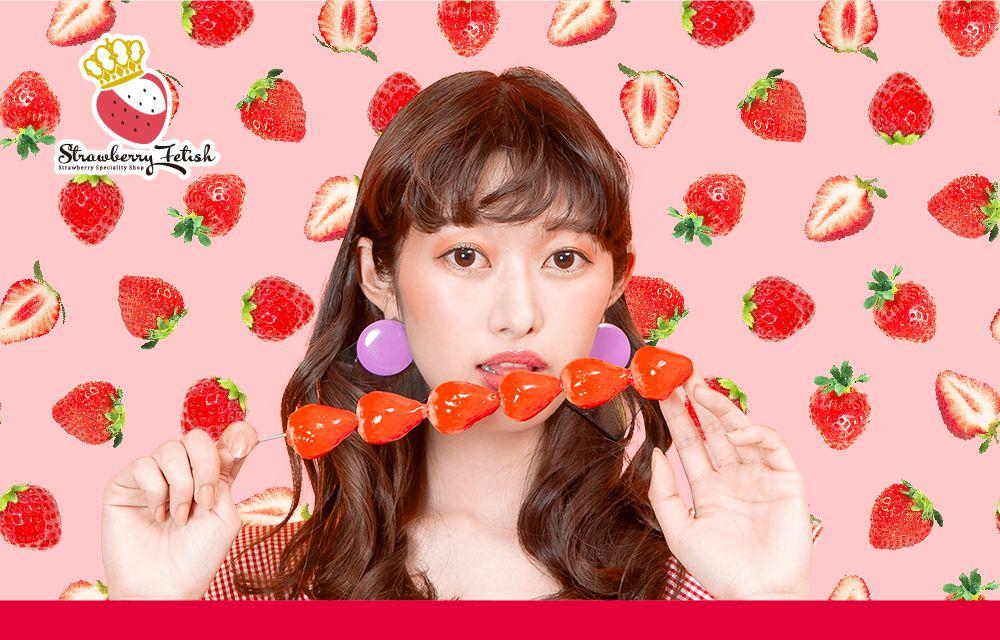 """日本初となる""""いちご飴専門店『Strawberry Fetish』"""