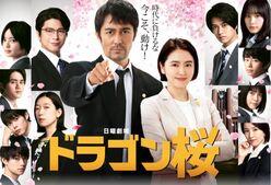 『ドラゴン桜』平手友梨奈の「絶望と希望」!キンプリ高橋海人と互角の圧巻「目の演技」