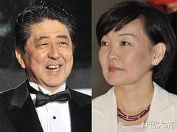 安倍晋三首相と昭恵夫人から始まった「永田町大戦争」春の陣