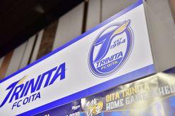 大分トリニータ「Jリーグ開幕戦でわかった」2020チーム展望
