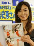 シェイプUPガールズ・中島史恵が50歳とは思えない驚きのボディを披露!の画像004