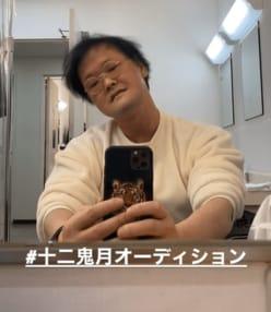 """アインシュタイン稲田、『鬼滅の刃』""""十二鬼月オーディション""""動画に「秒で合格」「優勝」の声殺到!!"""