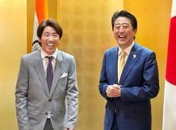 """関ジャニ∞村上信五&安倍首相、""""まさかの2ショット""""に仰天!「政界進出?」の声も"""